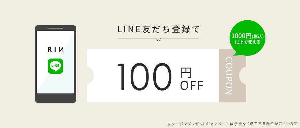 LINE_980.jpg