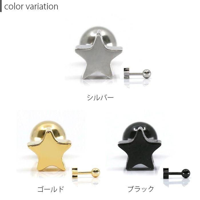シルバー/ゴールド/ブラック