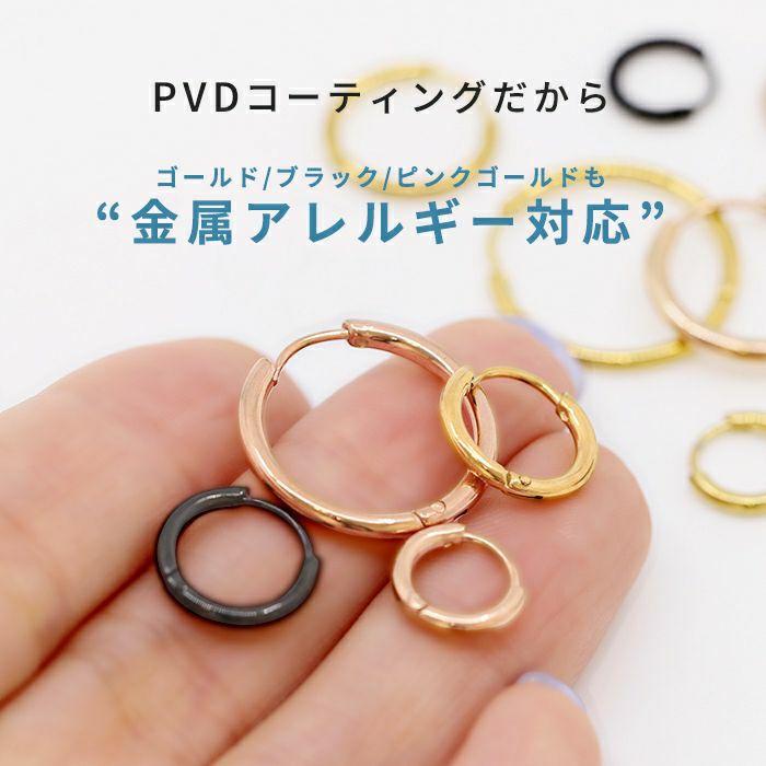 軟骨ピアス20Gボディピアスシンプルフープリングピアス定番20ゲージピアスフープ両耳用サージカルステンレス耳